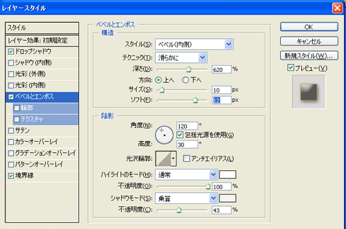 PS1_003.png