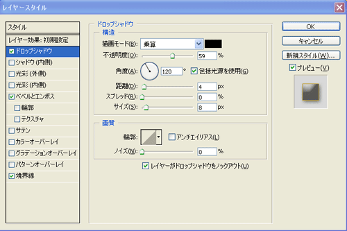 PS1_004.png