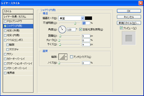 PS1_005.png
